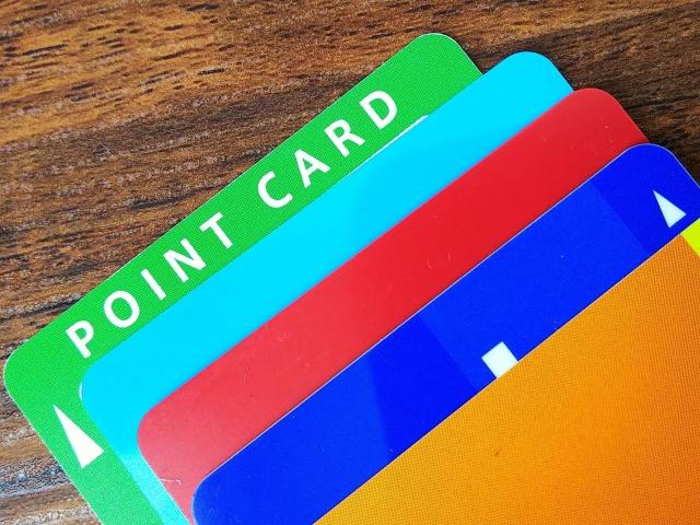 ポイントカード 選び方